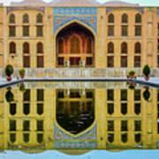Chelel Sotun Palace Art Print