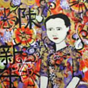 Chen Xinwu 201815 Art Print