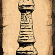 Chess Rook Art Print by Tom Mc Nemar