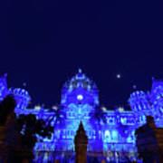 Chhatrapati Shivaji Terminus  Formerly Victoria Terminus In Mumbai-2 Art Print