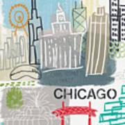Chicago Cityscape- Art By Linda Woods Art Print