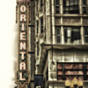 Chicago In November Oriental Theater Signage Vertical Art Print