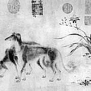 China: Dogs Art Print