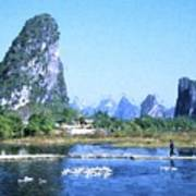 China, Guangxi Province, Guilin Art Print