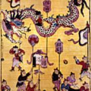 China: New Year Card Art Print