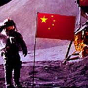 China On The Moon Art Print