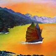 China Sea Art Print
