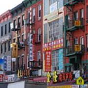 China Town Buildings Art Print