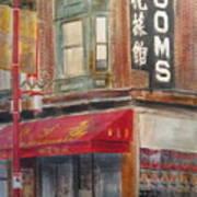 Chinatown 1 Art Print