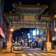 Chinatown In Philadelphia Art Print