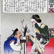 Chinese Cartoon, C1895 Art Print