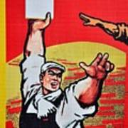 Chinese Communist Party Workers Proletariat Propaganda Poster Art Print