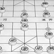 Chinese Game Board Art Print