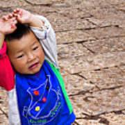 Chinese Boy Joy Art Print