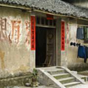 Chinese Laundry Art Print