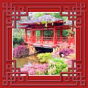 Chinese Pavilion Rhododendron Gardens Burnie Tasmania Art Print