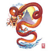 Chinese Red Dragon Art Print