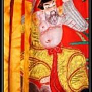 Chinese Tapestry Art Print