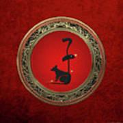 Chinese Zodiac - Year Of The Rat On Red Velvet Art Print