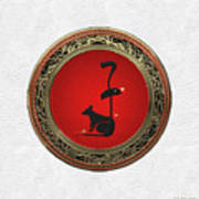 Chinese Zodiac - Year Of The Rat On White Leather Art Print