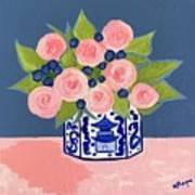Chinoiserie Vase 2 Art Print