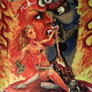 Chod Maithuna Art Print