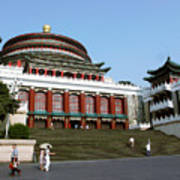 Chongqing Opera Art Print