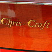 Chris Craft Logo Print by Michelle Calkins