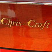 Chris Craft Logo Art Print by Michelle Calkins