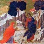 Christ Appearing To Mary 1311 Art Print