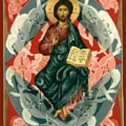 Christ Enthroned - Rlcen Art Print