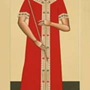 Christ The King The Bridegroom 066 Art Print