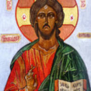 Christ The Pantocrator I Art Print