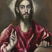 Christ The Saviour Art Print