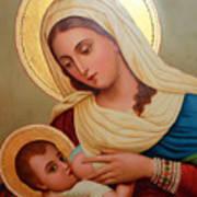 Christianity - Baby Jesus Art Print