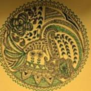 Circular Artwork Art Print