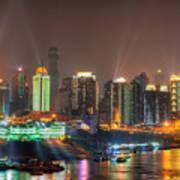 City Lights Of Chongqing Skyline Art Print
