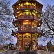 City Park Pagoda Art Print