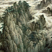 Cloud And Mountain Peak Art Print