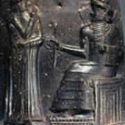 Code Of Hammurabi (detail) Art Print