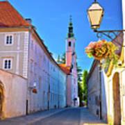 Colorful Street Of Baroque Town Varazdin  Art Print