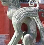 Confucius Temple Phoenix  Art Print
