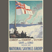 Convoy Your Country To Victory Art Print