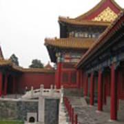 Corner Of The Forbidden City Art Print