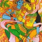 Cosmic Dance Of Krsna  Art Print
