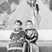 Cuenca Kids 896 Art Print