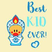 Cute Art - Blue, Beige And White Folk Art Sweet Angel Bird In A Nesting Doll Costume Best Kid Ever Wall Art Print Art Print