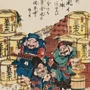 Daikoku Ebisu And Fukurokuju Counting Money Art Print