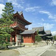 Daitokuji Zen Temple Complex - Kyoto Japan Art Print