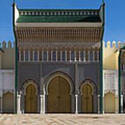 Dar-el-makhzen The Royal Palace Art Print